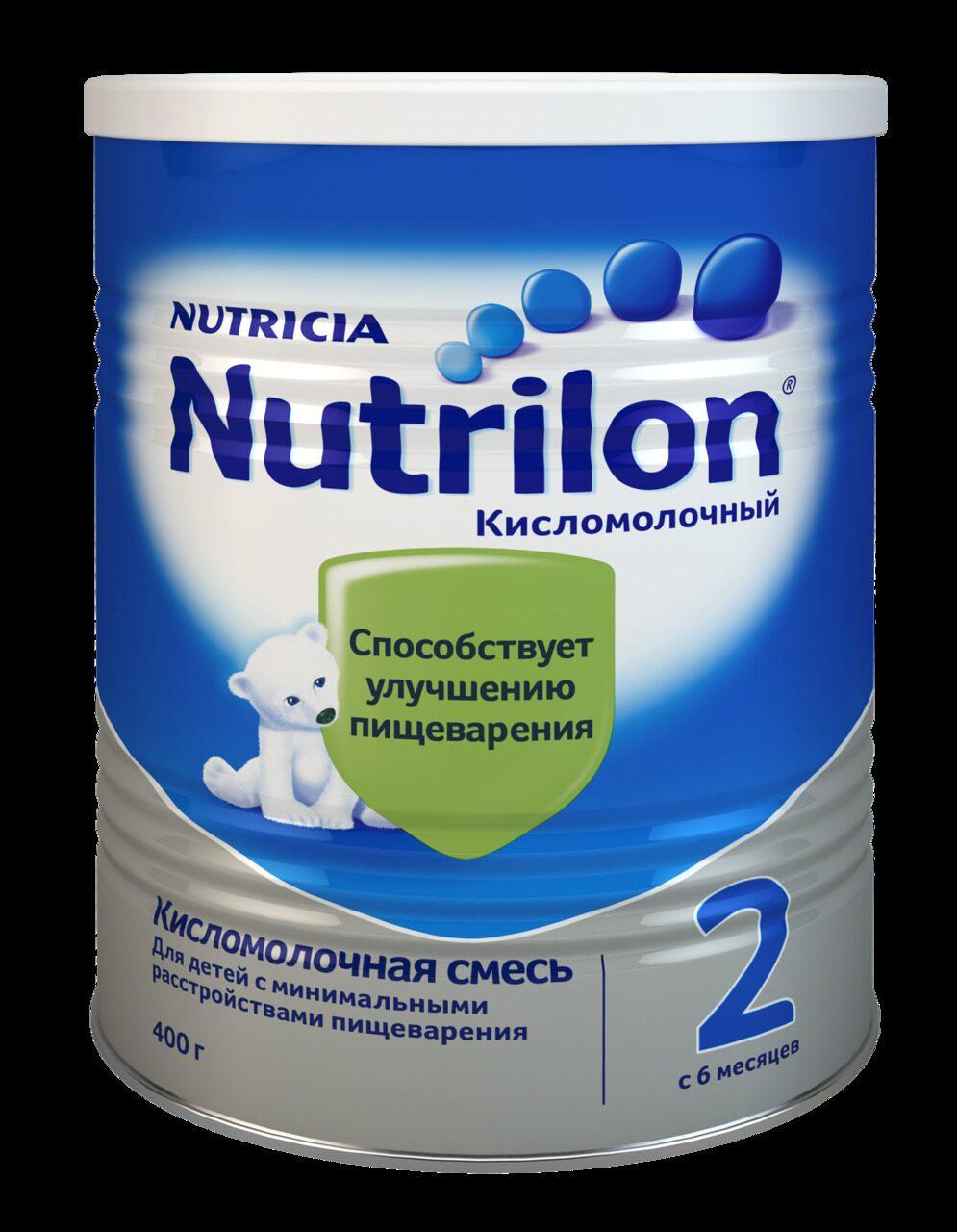 нутрилон пепти аллергия купить в нижнем
