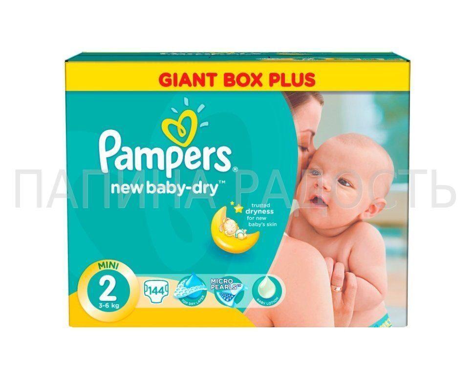 Памперсы для новорожденных рейтинг