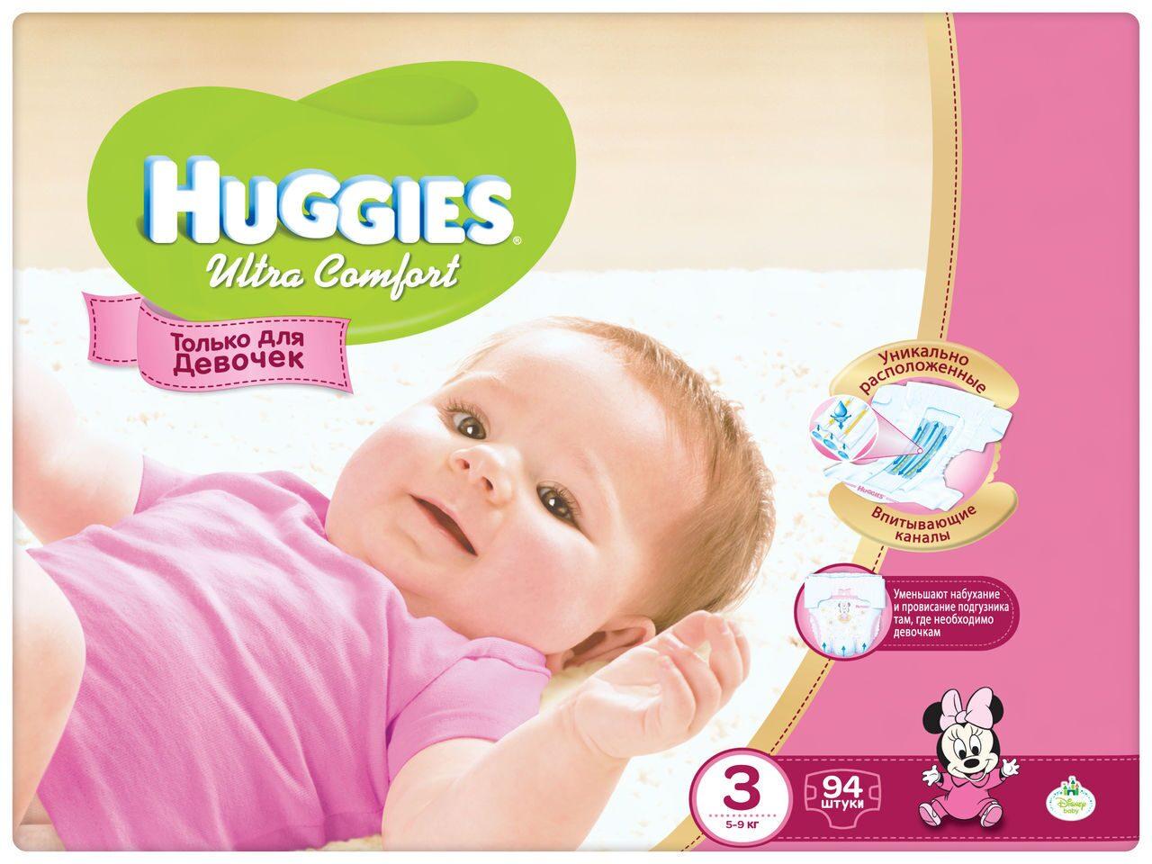 20318a37f569 Купить. Подгузники Хаггис Ultra Comfort 3 (5-9 кг.) 94 шт. для
