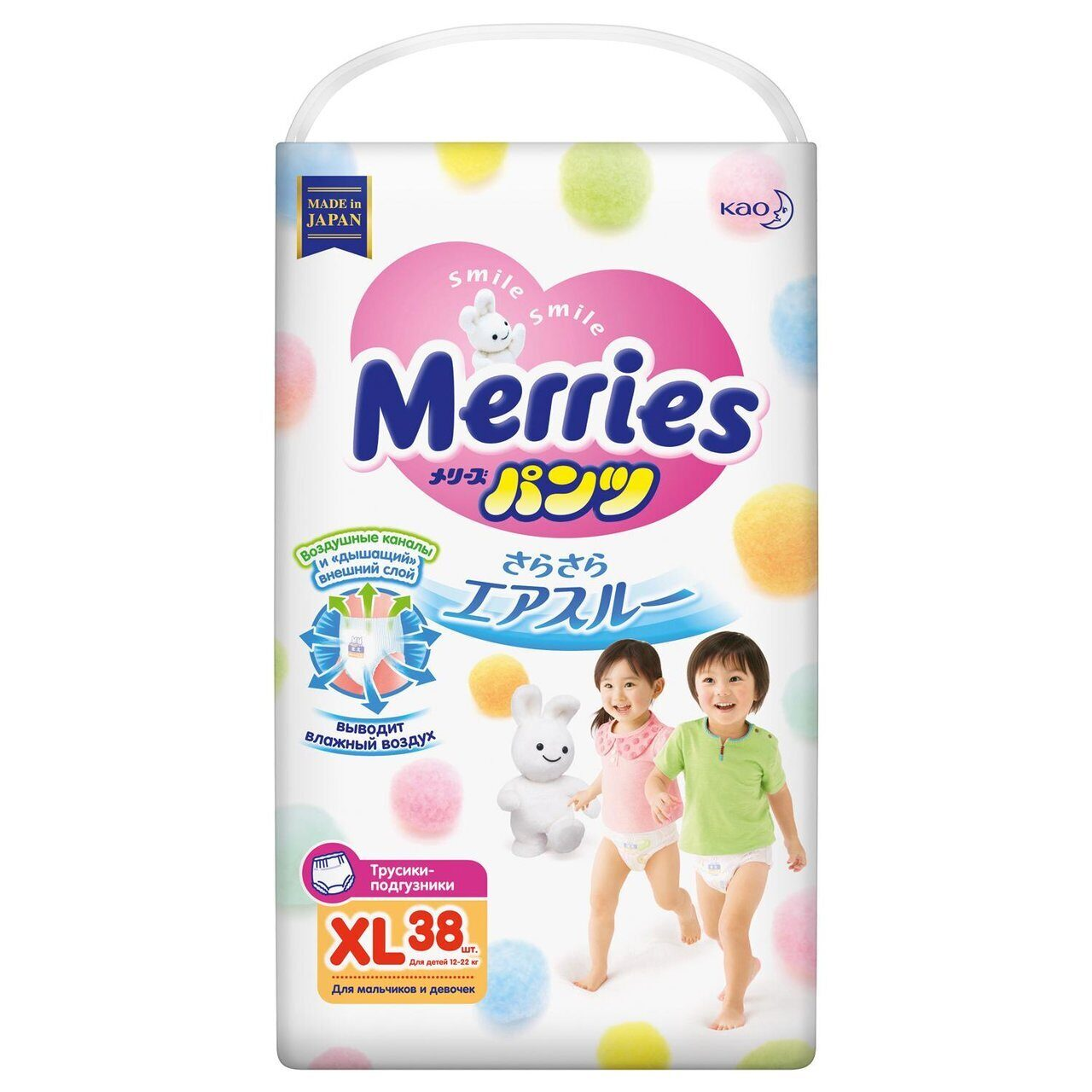 Трусики Merries XL 12-22 кг. (38 шт.)