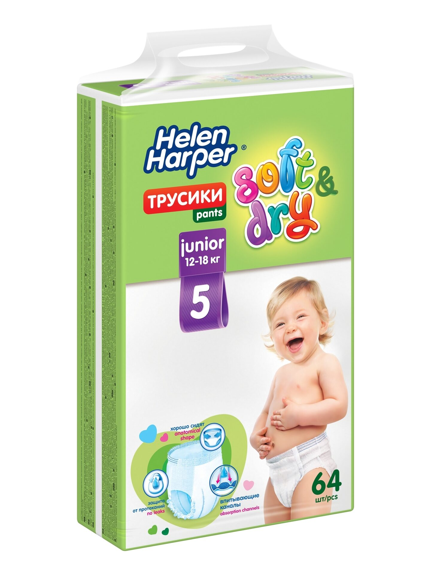 Трусики HH Soft&Dry Junior 64_2